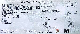 110331_01.jpg
