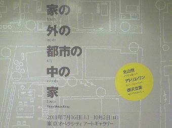 110921_04.jpg
