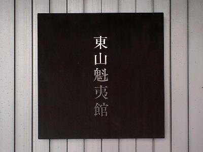 120106_03.jpg