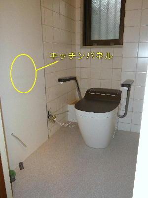 150714_07.jpg