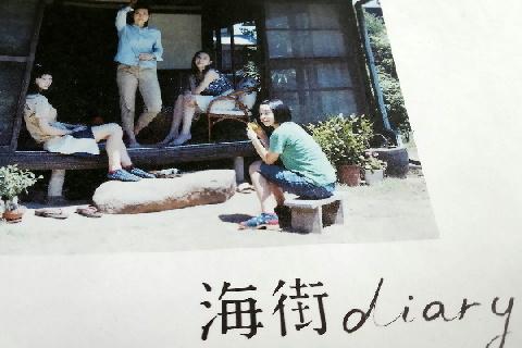 150722_01.jpg