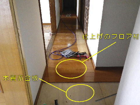 150809_02.jpg